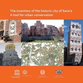 Sana,as GIS portada