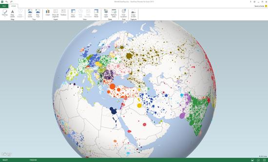 GeoFlow_Microsoft